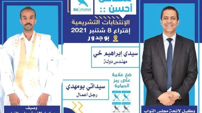 """""""سيداتي بومهدي"""" حصان الأحرار الرابح ببوجدور"""