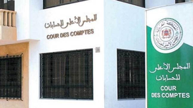 وكلاء اللوائح ملزمين بإيداع حسابات حملاتهم الإنتخابية لدى المجلس الأعلى للحسابات داخل أجل 60 يوما