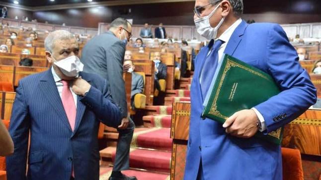 """فرق الأغلبية تدعم أخنوش وتتطلع إلى العفو عن معتقلي """"الحراكات الاجتماعية"""""""