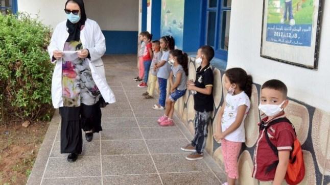 وزراة: حوالي 9 ملايين تلميذ يلتحقون بالمدارس في المغرب