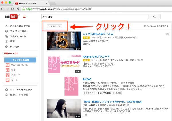 AKB48_-_YouTube 6