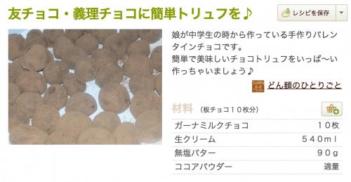 スクリーンショット 2014-12-14 13.18.04