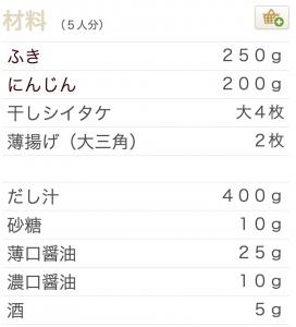 スクリーンショット 2015-02-18 午後0.32.34