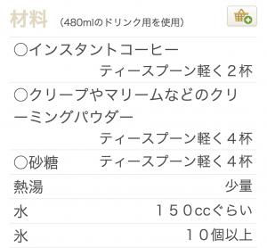 スクリーンショット 2015-03-02 午後11.18.48