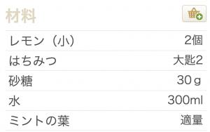 スクリーンショット 2015-03-02 午後11.14.07