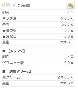 スクリーンショット 2015-03-18 11.51.42