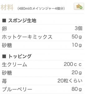 スクリーンショット 2015-03-03 午後2.22.59