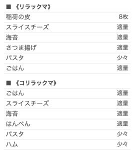 スクリーンショット 2015-04-05 14.42.19