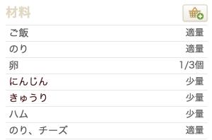 スクリーンショット 2015-04-14 12.51.43