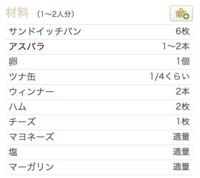 スクリーンショット 2015-04-04 18.21.09
