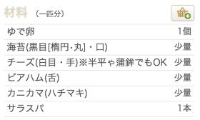スクリーンショット 2015-04-05 14.53.03