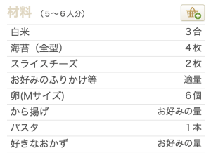 スクリーンショット 2015-04-05 14.59.44