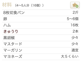 スクリーンショット 2015-04-04 18.41.43