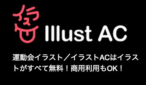 スクリーンショット 2015-04-14 14.42.00