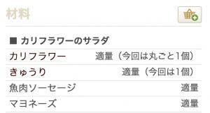 スクリーンショット 2015-04-04 19.22.12