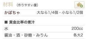 スクリーンショット 2015-04-04 20.58.47