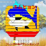 絵系CAを一般動画に貼るコツ(画面を隠す範囲を減らす方法)