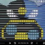 【ニコニコ動画】Flashプレーヤー時代に作られたコメントアートを崩れずに視聴する方法
