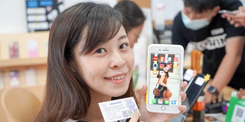 鼎威台中勤美店iphone維修心得│鼎威蘋果維修換電池評價、高效快速、完整放心的專業iphone維修