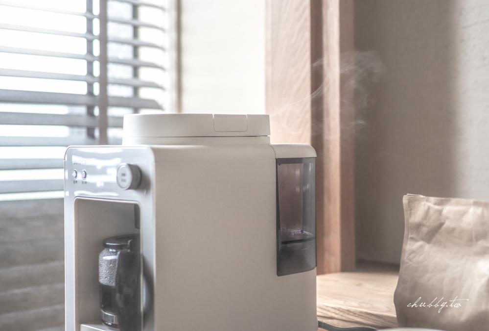 日本Siroca自動研磨咖啡機 職人級『悶蒸』工法!咖啡豆和咖啡粉都適用的質感咖啡機