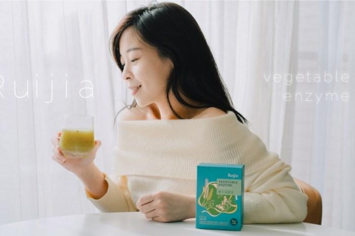 受保護的內容: 膳食纖維如何補充最天然無依賴性?【Ruijia露奇亞】順暢綠酵素-暢快青盈升級版,通體舒暢好輕鬆!