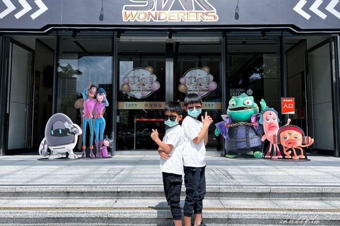 星宇航空在宏匯廣場開設星宇小舖啦!集章活動免費兌換貼紙,限量飛行夾克50件搶起來!