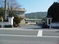 吉田小学校校門