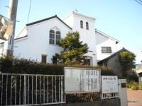 日本基督教団下関丸山教会