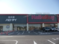 ハローデイ綾羅木店開店間近か。