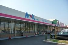 アルク小倉東店オープン