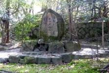 菊舎句碑(功山寺)