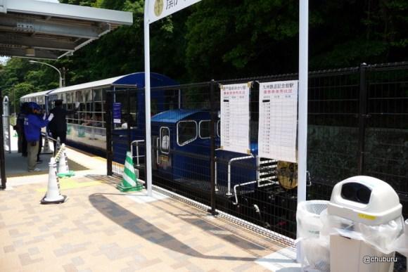 門司港レトロ観光列車「潮風号」(やまぎんレトロライン) その1