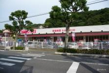 オープン4日目のマックスバリュ下関宮田町店に行ってきました。
