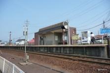 JR矢原駅
