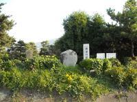 「曲水の宴(ごくすいのえん)」の碑