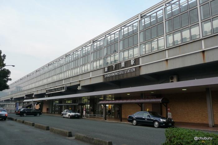 JR新下関駅 新幹線口
