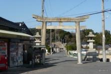 松江八幡宮