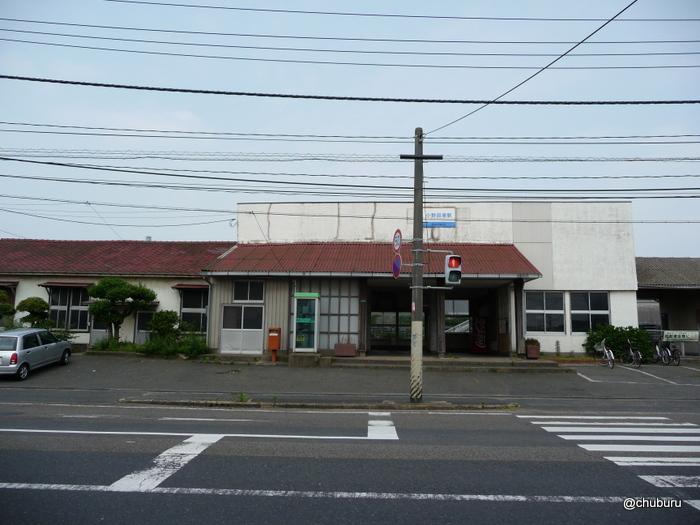 小野田港駅(JR小野田線)