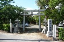 横野八幡宮