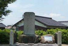 椹野川の修工を伝える東津の碑