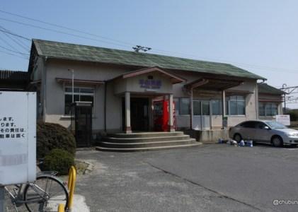 JR本由良駅