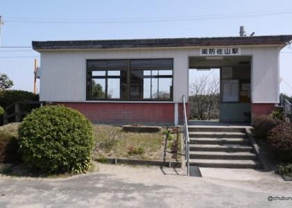 JR周防佐山駅