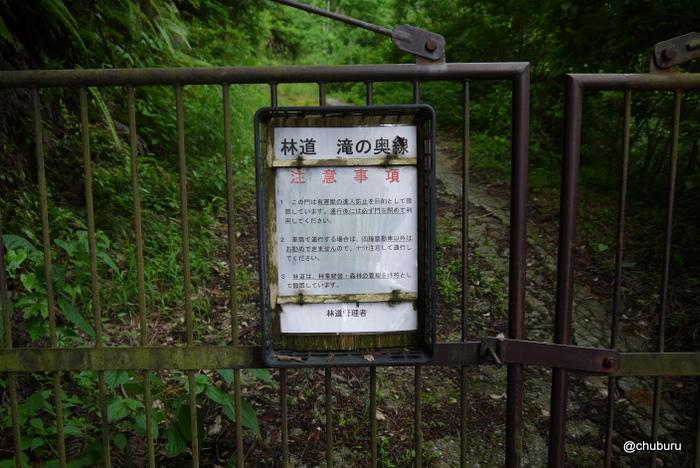薬王寺の滝