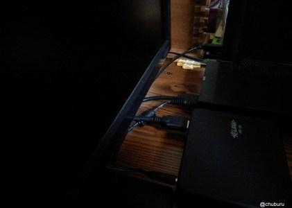 光BOX+のモニターに応募した。