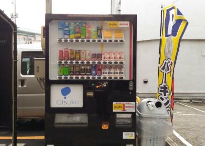 唐戸商店街の中の大塚の自動販売機と桃太郎のうどん