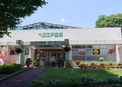 広島市植物公園へあじさいを見に行ってきました。その6ベゴニア温室