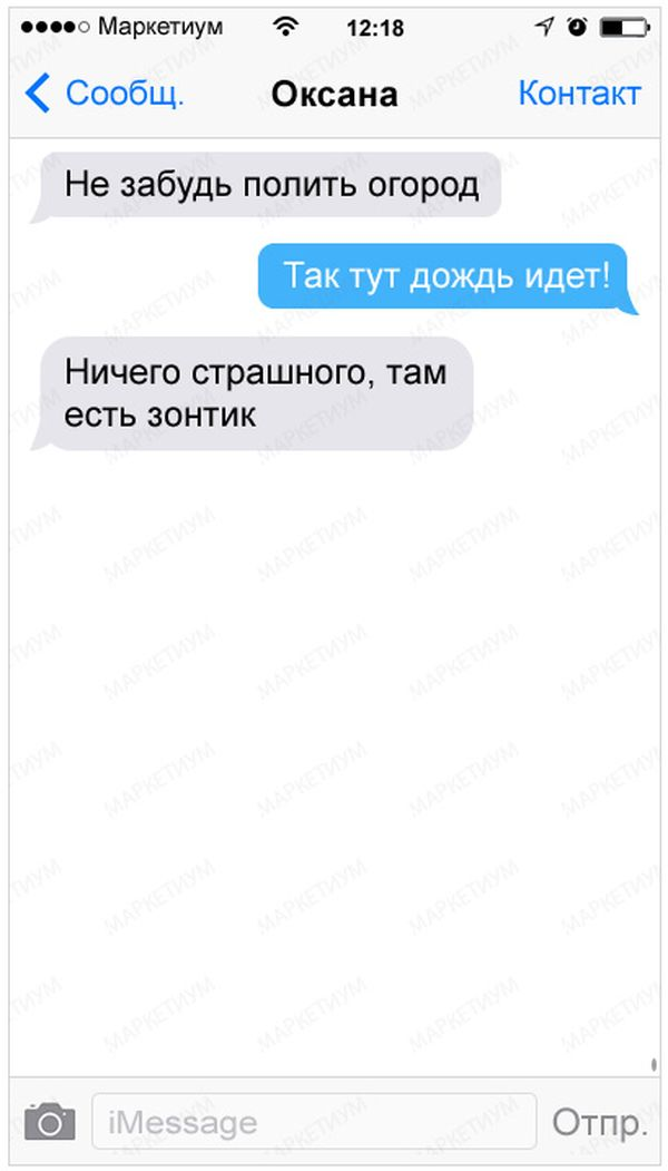 16-sms-ot-nashih-lyubimyh-mam_6512bd43d9caa6e02c990b0a82652dca1_result