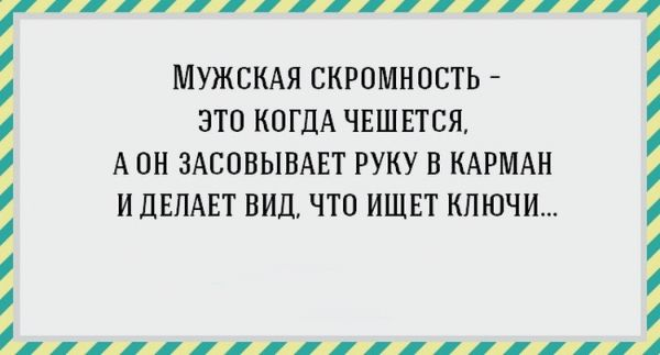 4388153_1179c809_result