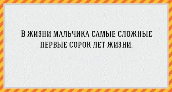 4388155_94b65417_result
