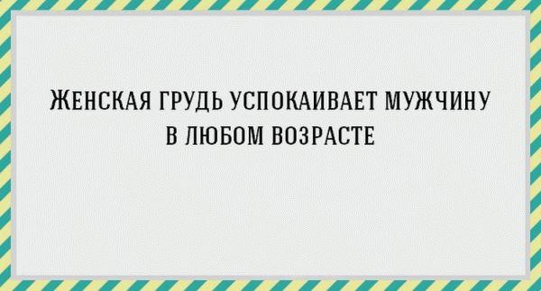 4388156_0077bc3b_result